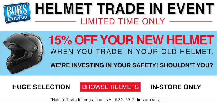 helmet-blog-trade